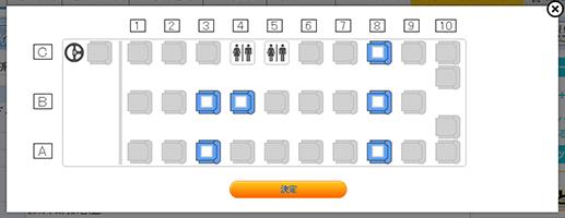 サイト別座席指定方法   バス比...